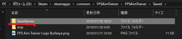 f:id:silyuunnti2525:20191125221458j:plain