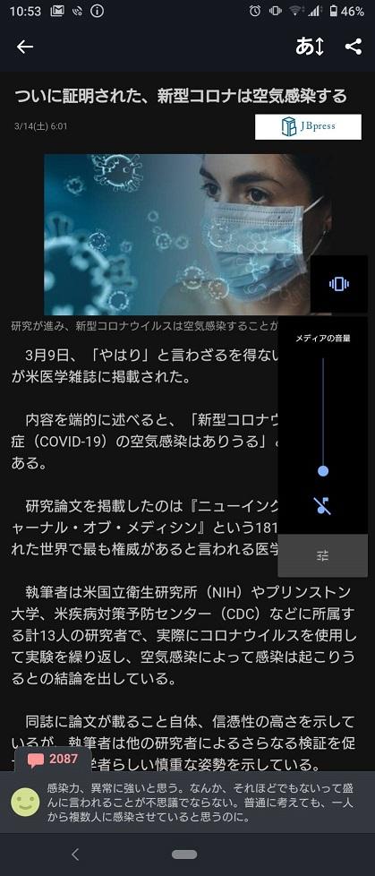 f:id:sim-naoki:20200314225552j:plain