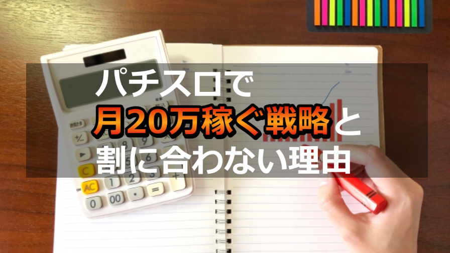 f:id:sim-naoki:20200322015755j:plain