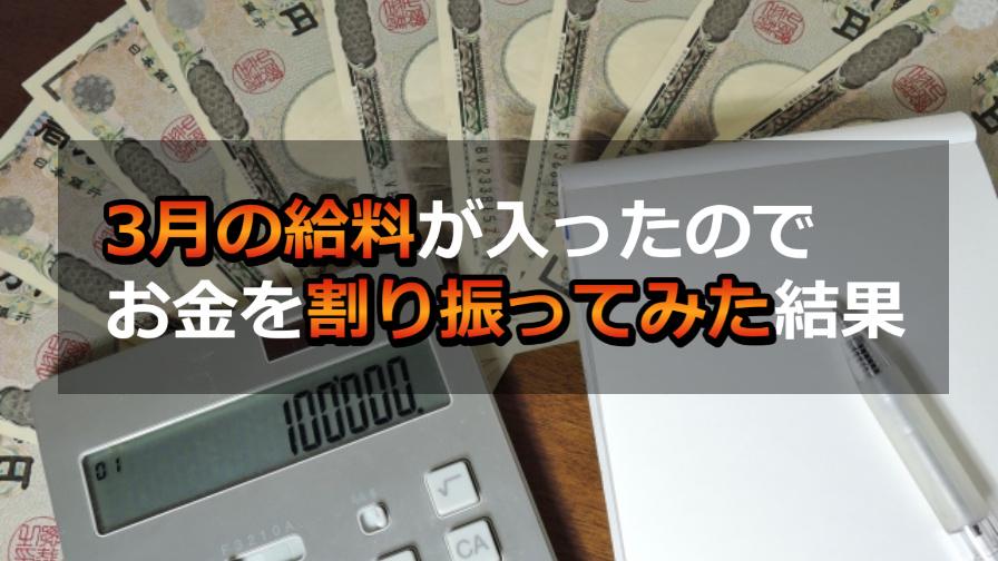 f:id:sim-naoki:20200326211401j:plain