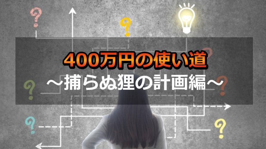 f:id:sim-naoki:20200327220330j:plain