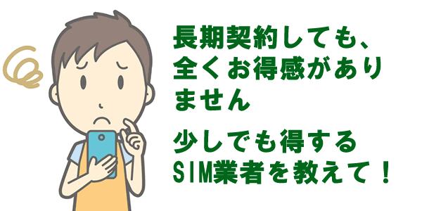 f:id:sim-sommelier:20170605193937p:plain