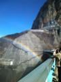 [立山黒部アルペンルー]黒部ダムの虹