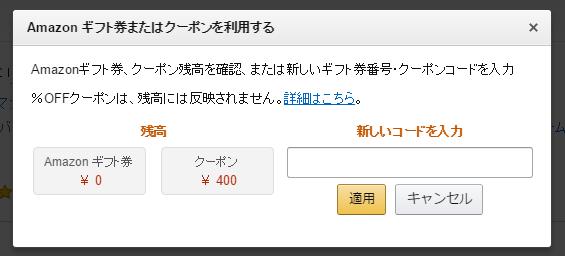 f:id:sima_pan:20161025043248p:plain
