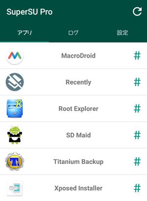"root-apps2"""