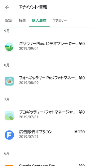 Purchased Apps