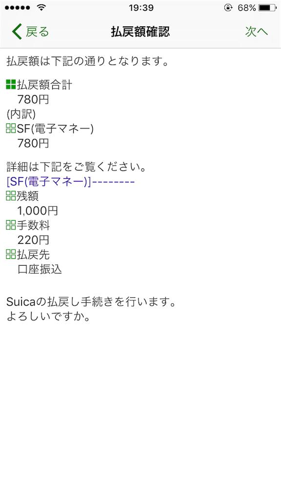 f:id:simajiro1001:20161030200338p:image