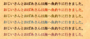 f:id:simakoromo:20170405154443j:plain