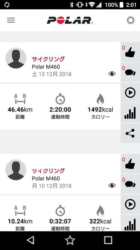 f:id:simando:20181216020549p:plain
