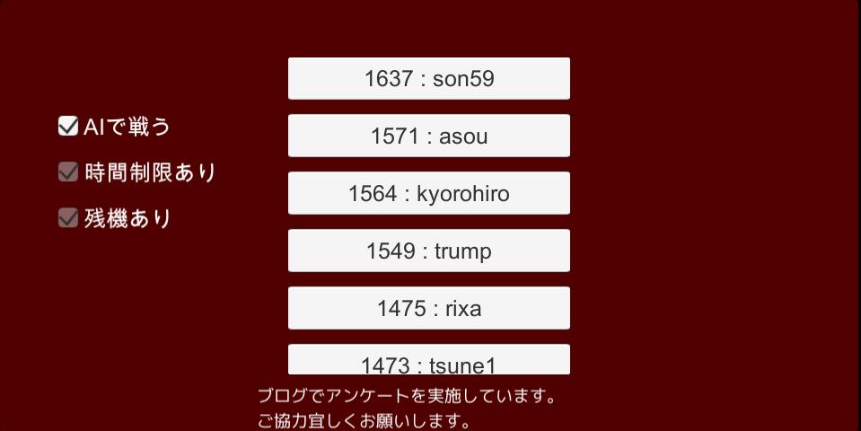 f:id:simanezumi1989:20161010172439p:plain