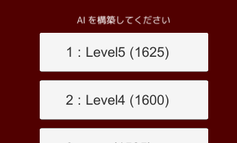 f:id:simanezumi1989:20161216173049p:plain