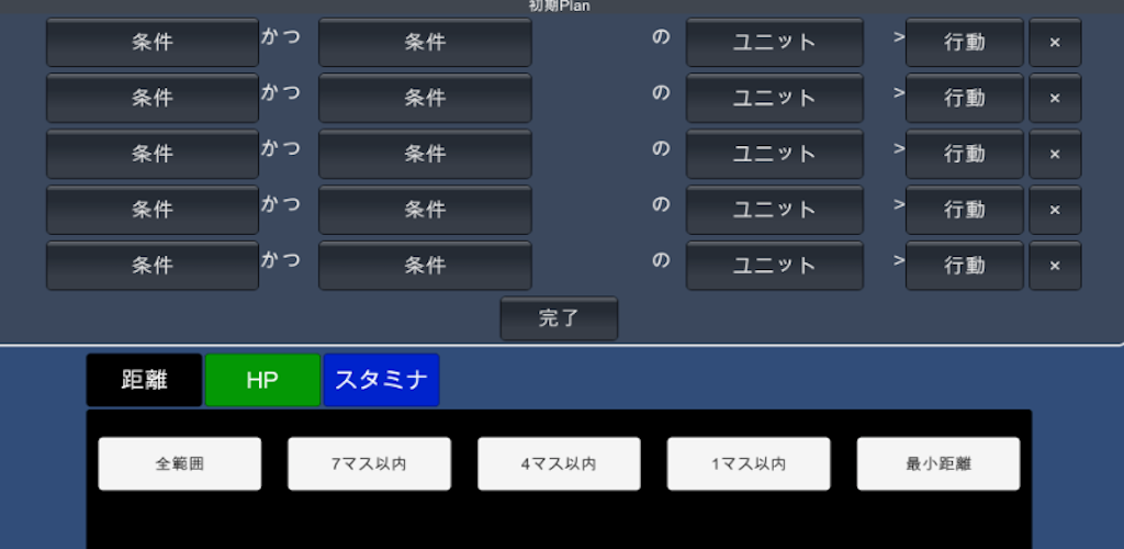 f:id:simanezumi1989:20170202133232p:plain