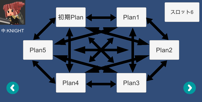 f:id:simanezumi1989:20170428161147p:plain