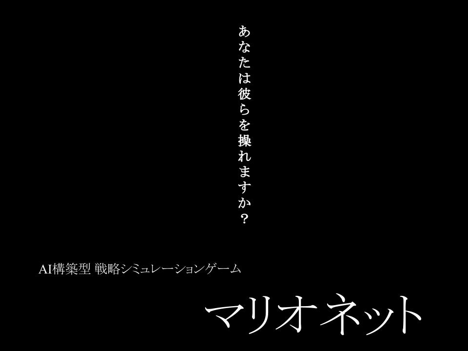 f:id:simanezumi1989:20170519213725p:plain