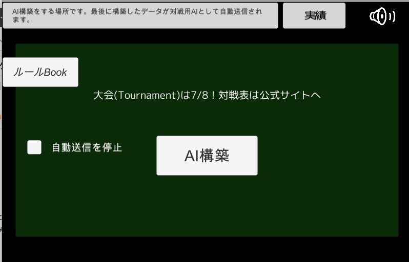 f:id:simanezumi1989:20170705174429p:plain