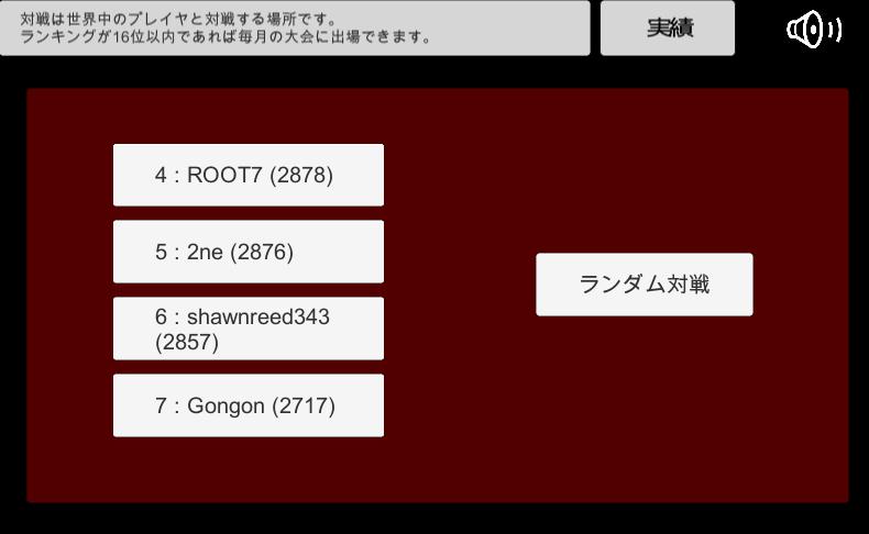 f:id:simanezumi1989:20170705175209p:plain