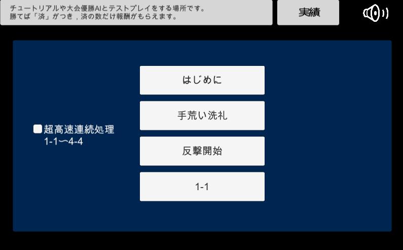 f:id:simanezumi1989:20170705175444p:plain