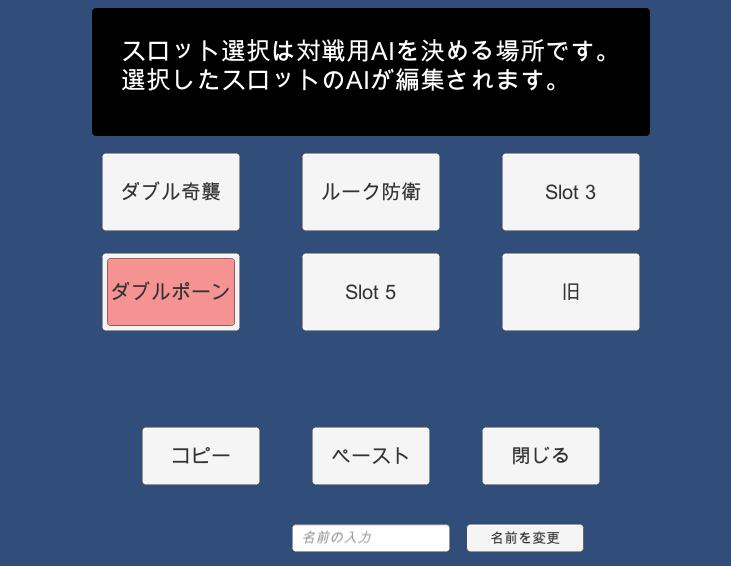 f:id:simanezumi1989:20170705180718p:plain