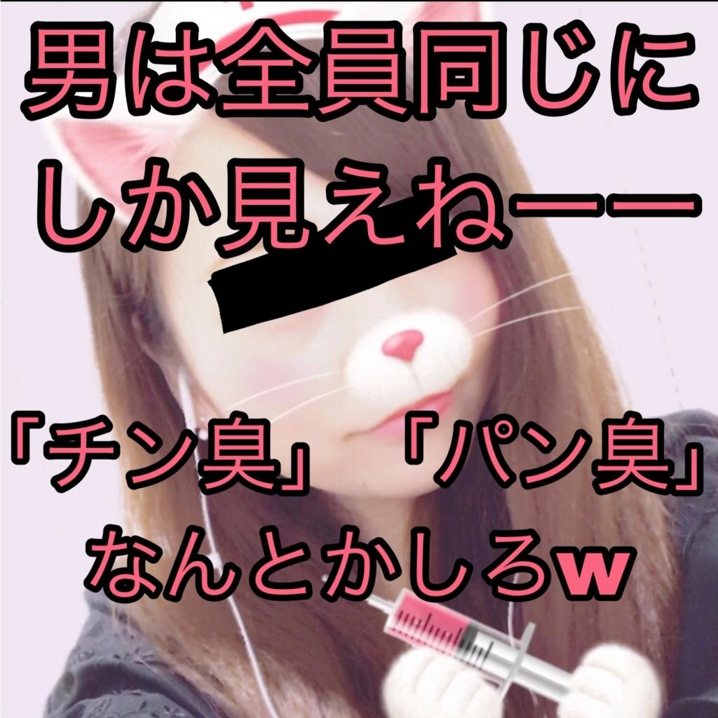 f:id:simaruko:20180818100723j:plain