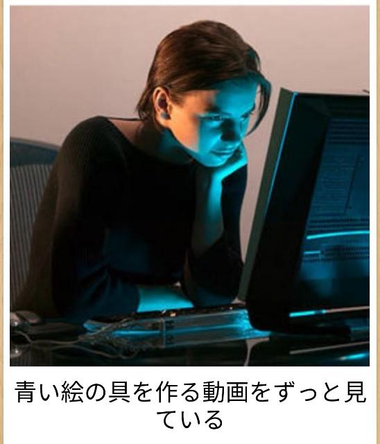 f:id:simaruko:20181219133925j:image