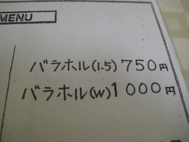 f:id:simba07ljx:20200820202028j:plain