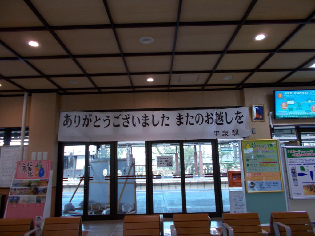 f:id:simikonokobeya:20161201012023j:plain