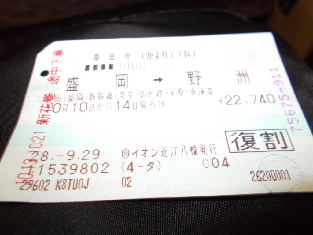 f:id:simikonokobeya:20161201012319j:plain