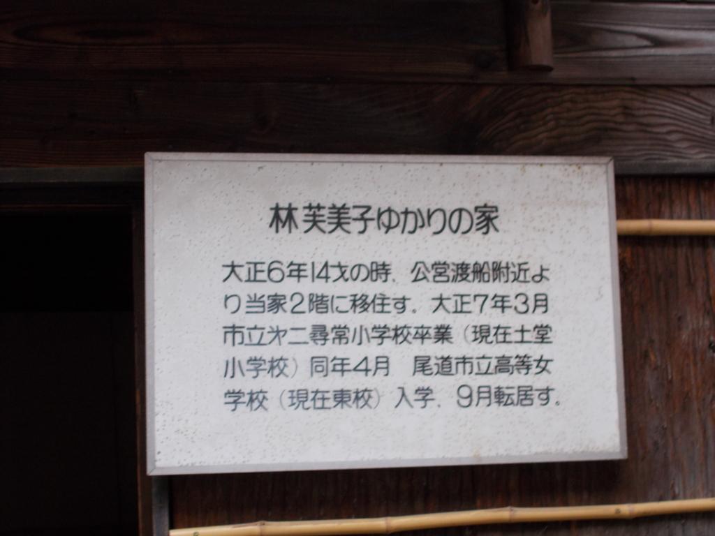 f:id:simikonokobeya:20170328145507j:plain