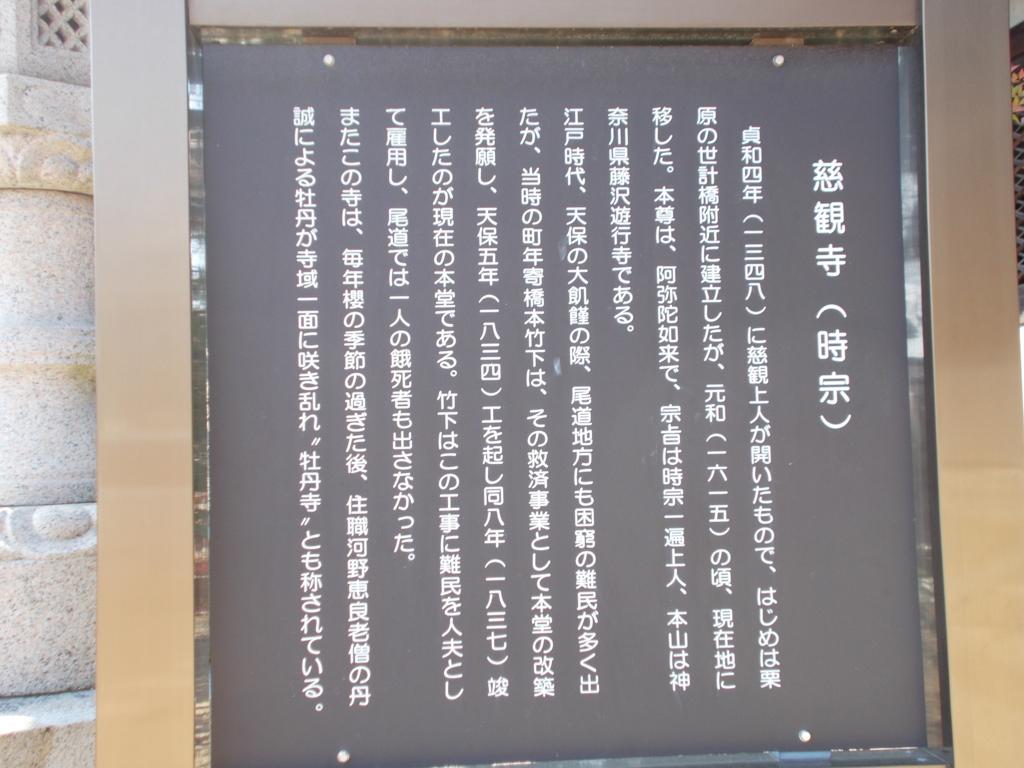 f:id:simikonokobeya:20170410161936j:plain