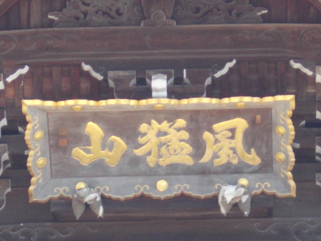 f:id:simikonokobeya:20170421170528j:plain