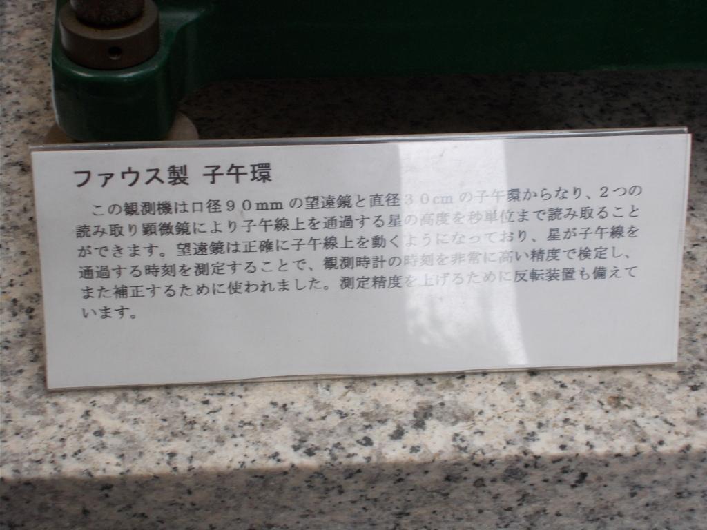 f:id:simikonokobeya:20170727235419j:plain