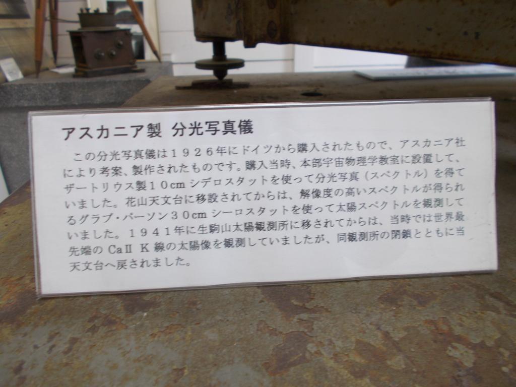 f:id:simikonokobeya:20170727235703j:plain