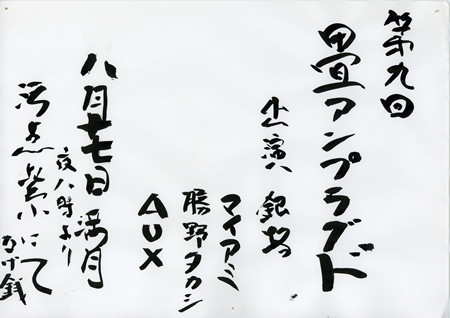 f:id:simimurasaki:20080809234836j:image
