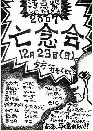 20080809235941