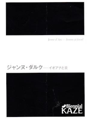 f:id:simmel20:20200820172247j:plain