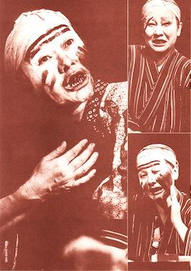 井上ひさし作『化粧ー2幕』は本多劇場で観ている - 新simmel20の日記