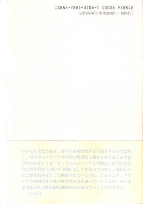 f:id:simmel20:20201109133045j:plain