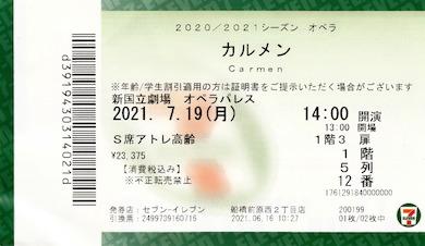 f:id:simmel20:20210721113250j:plain