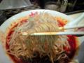 北極ジャンボ(麺アップ)