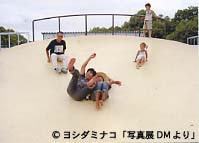 f:id:simokitazawa:20041101011538:image