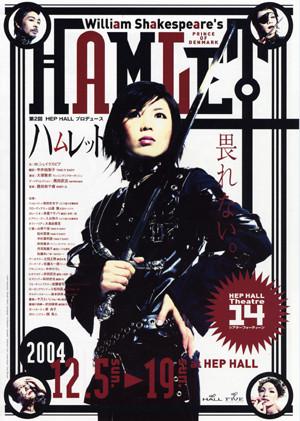 f:id:simokitazawa:20041103041255:image