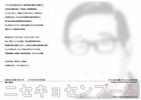 f:id:simokitazawa:20050609033340:image