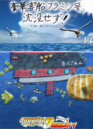 f:id:simokitazawa:20050609041605:image