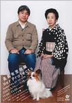 f:id:simokitazawa:20050702064132:image