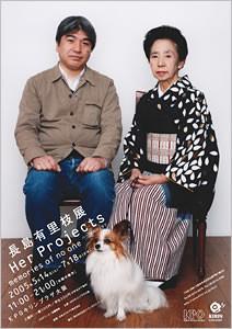 f:id:simokitazawa:20050720012031:image