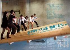 f:id:simokitazawa:20051125142211j:image