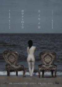 f:id:simokitazawa:20051129071048j:image