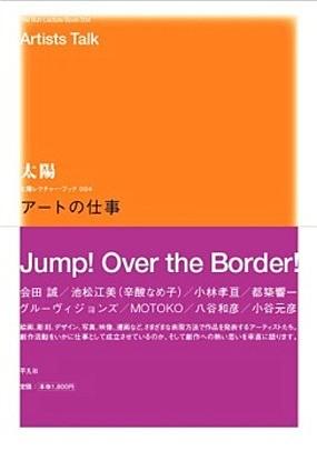 f:id:simokitazawa:20051221082544j:image