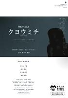 f:id:simokitazawa:20060131004838j:image