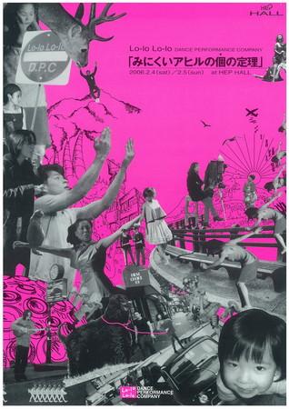 f:id:simokitazawa:20060207053850j:image